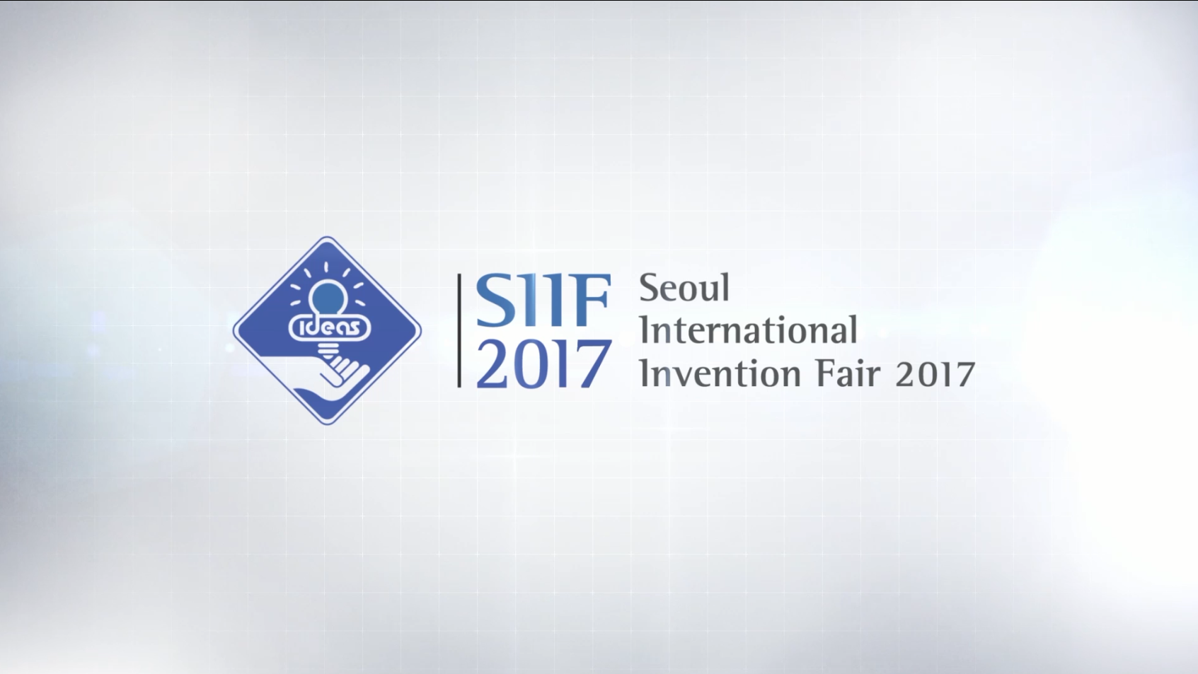SIIF 2017.png